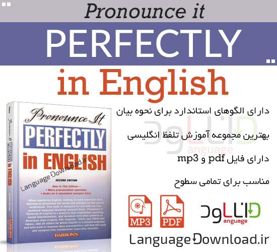 دانلود کتاب Perfect English