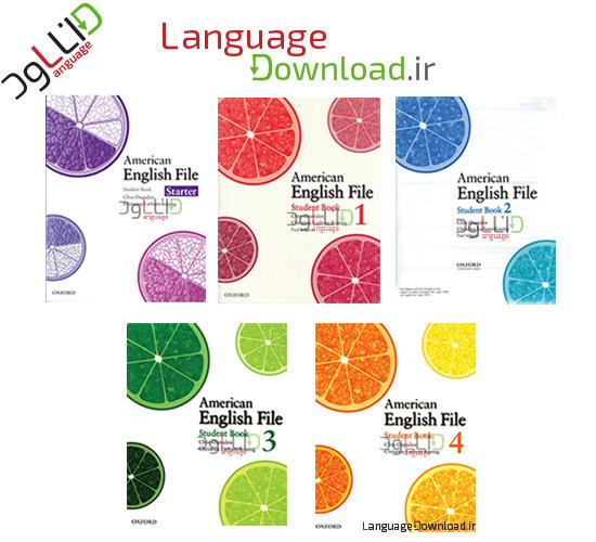 سری آموزشی American English File