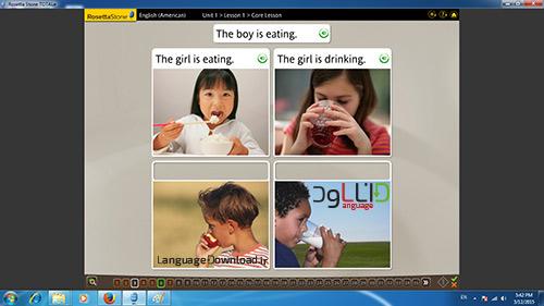 دانلود نرم افزار کامل آموزش زبان انگلیسی