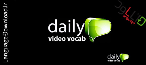 مجموعه Daily Video Vocab