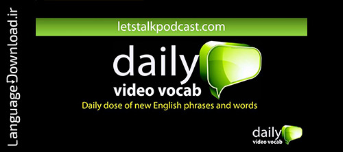 دانلود Daily Video Vocab