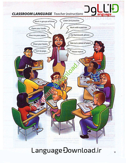 مجموعه آموزشی زبان انگلیسی Interchange
