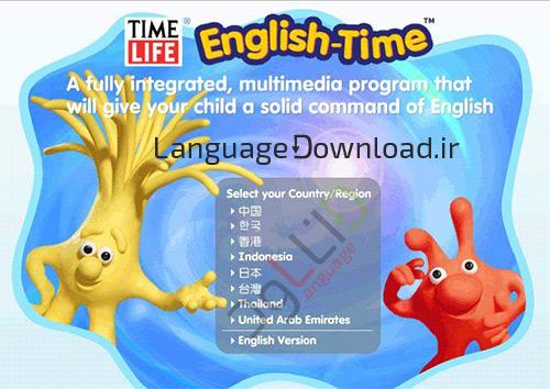 خرید پستی مجموعه تصویری آموزش زبان انگلیسی English Time ویژه کودکان