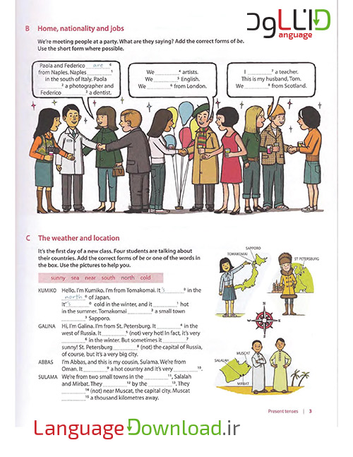 مجموعه آموزش گرامر زبان انگلیسی Oxford Living Grammar همراه با فایل نرم افزار