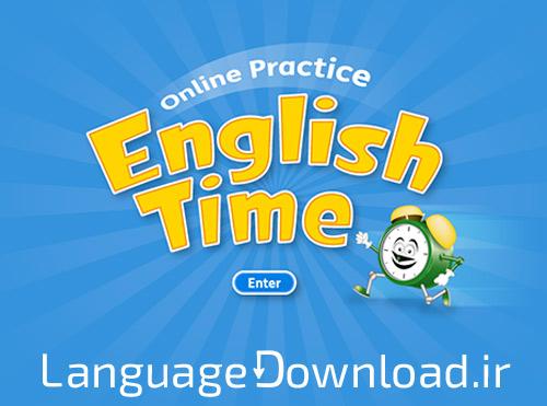 دانلود مجموعه تصویری آموزش زبان انگلیسی English Time ویژه کودکان