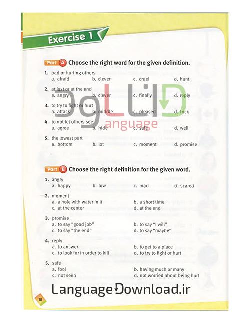 دانلود کتاب لغات انگلیسی Download 4000 Essential English Words