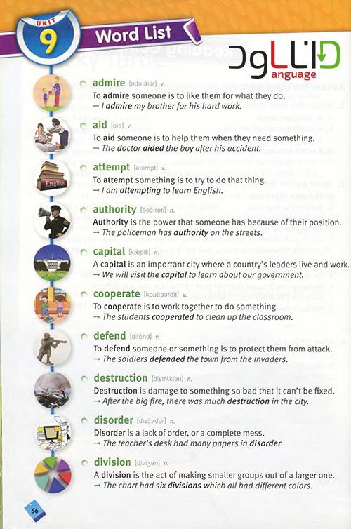 کتاب لغات زبان انگلیسی Download 4000 Essential English Words