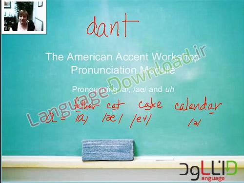 دانلود American Accent Course