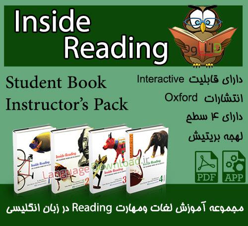 آموزش زبان انگلیسی reading