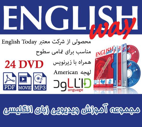 تمرین گرامر زبان انگلیسی