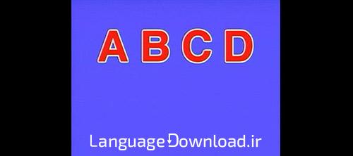 دانلود فیلم آموزشی زبان انگلیسی Disney World Of English  کودکان
