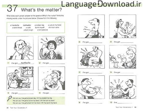 آزمون لغات انگلیسی