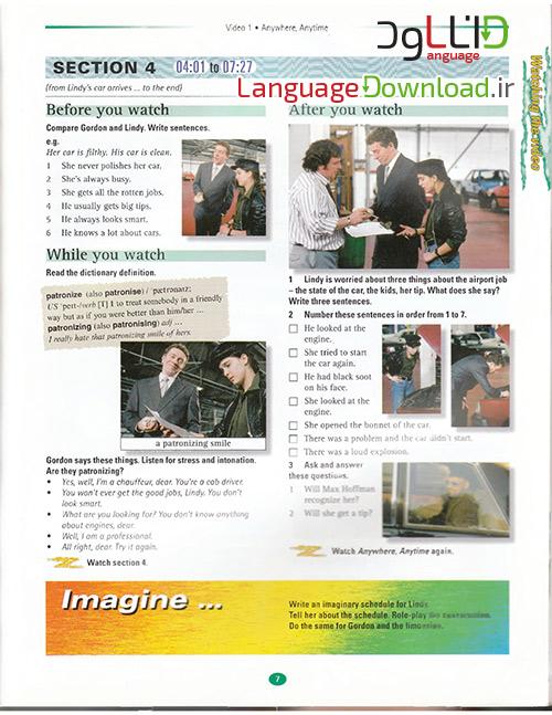 آموزش مکالمه زبان انگلیسی آنلاین