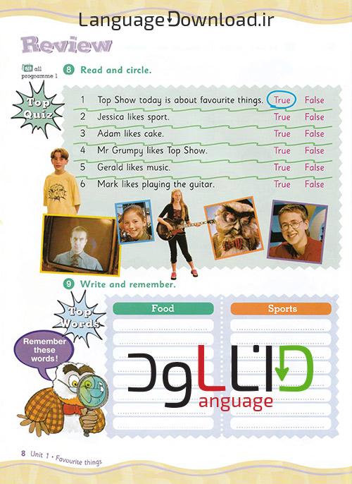آموزش زبان انگلیسی آنلاین رایگان