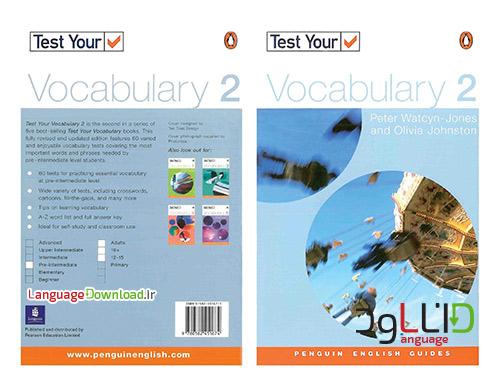 کتاب آموزش لغات