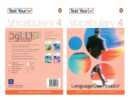 نکات مهم آموزش لغات انگلیسی