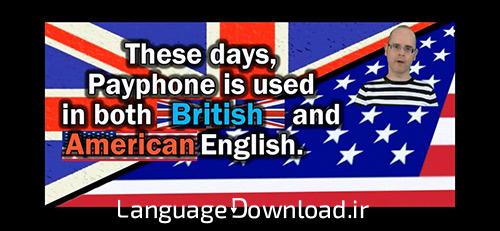 آموزش زبان انگلیسی به روش ساده