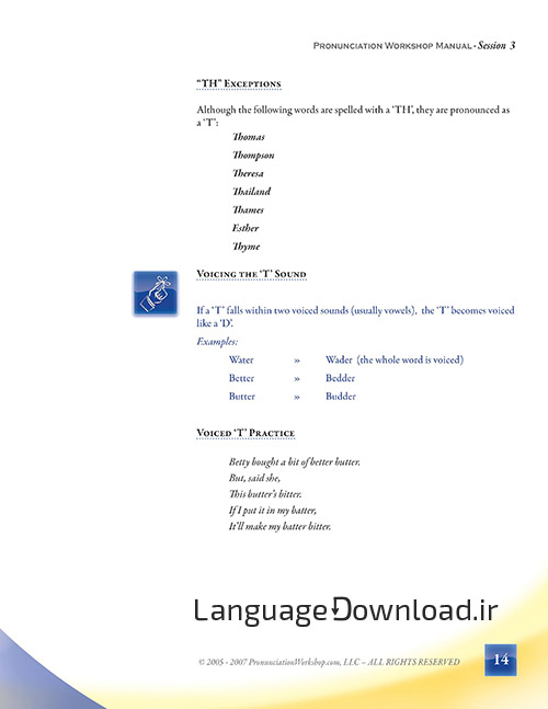 یادگیری مکالمه زبان انگلیسی رایگان