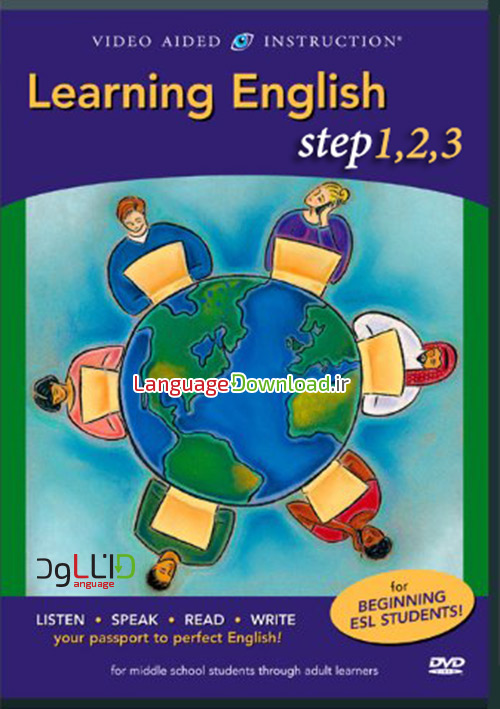 Learning English Steps