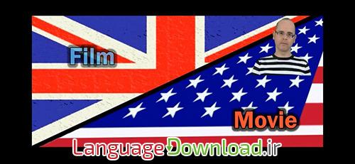 آموزش زبان انگلیسی با لهجه بریتیش