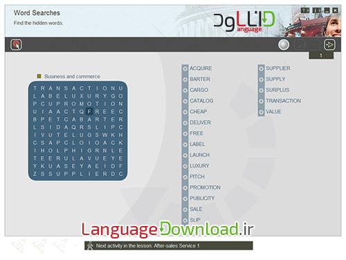 دانلود نرم افزارهای یادگیری زبان انگلیسی