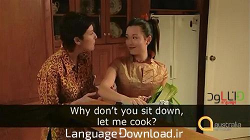 آموزش زبان انگلیسی به صورت خودآموز