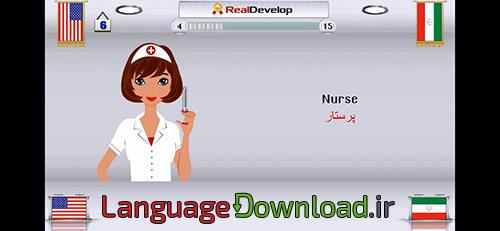 آموزش زبان انگلیسی با لهجه امریکن