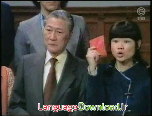 دانلود فیلم آموزش زبان انگلیسی با زیرنویس