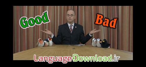 آموزش زبان انگلیسی به صورت غیر حضوری