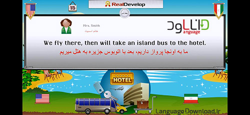 آموزش مکالمه زبان انگلیسی ساده