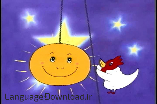 شعر الفبای انگلیسی کودکانه