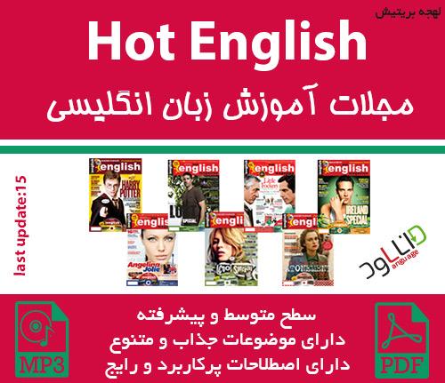 آموزش زبان انگلیسی از ابتدا