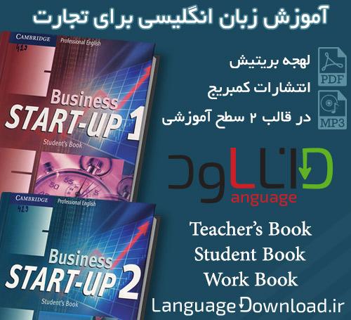 آموزش تجاری اینترنتی