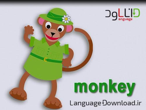 آموزش زبان انگلیسی برای بچه ها