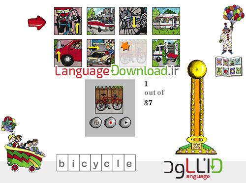 آموزش تصویری انگلیسی به کودکان