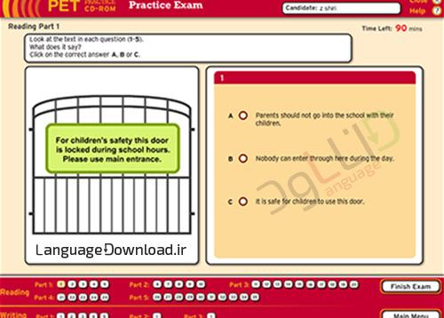 آموزش مهلرت های زبان انگلیسی برای آزمون PET از ابتدا
