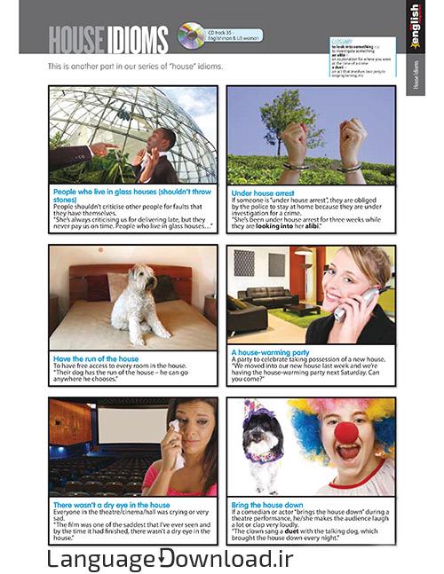 آموزش زبان انگلیسی با مجلات هات انگلیش