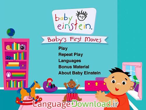 آموزش زبان انگلیسی به بچه ها از ابتدا