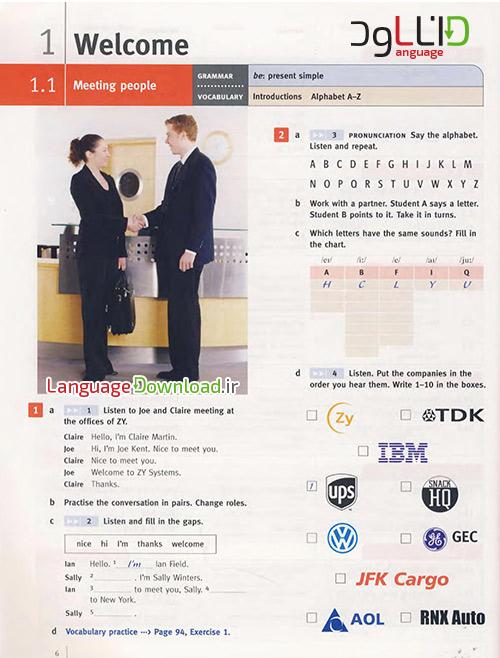آموزش تجارب و کسب و کار زبان انگلیسی به صورت خودآموز و در خانه