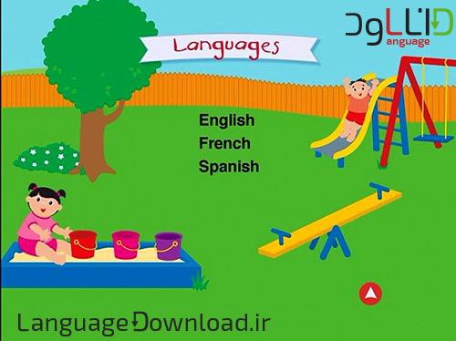 آموزش زبان انگلیسی به کودکان همراه با آهنگ و ترانه
