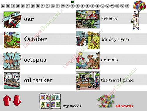 آموزش زبان انگلیسی به کودکان از ابتدا