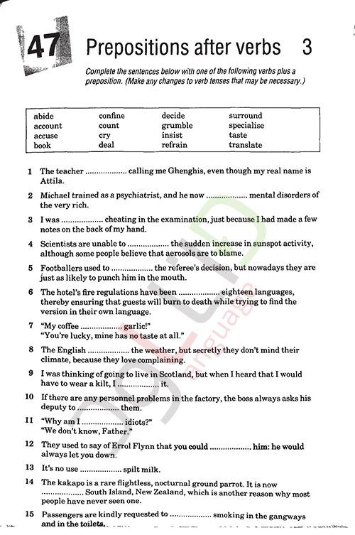 کاربرد حروف اضافه در زبان انگلیسی