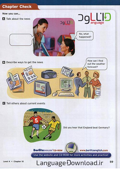 آموزش زبان انگلیسی تجاری