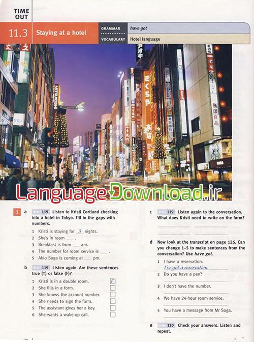 آموزش مکاتبات تجاری انگلیسی