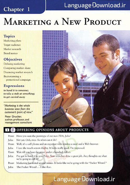 آموزش زبان انگلیسی تلفنی