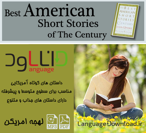 کتاب داستان های انگلیسی