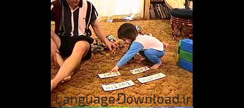 آموزش کلمات انگلیسی به خردسالان همراه با فلش کارت