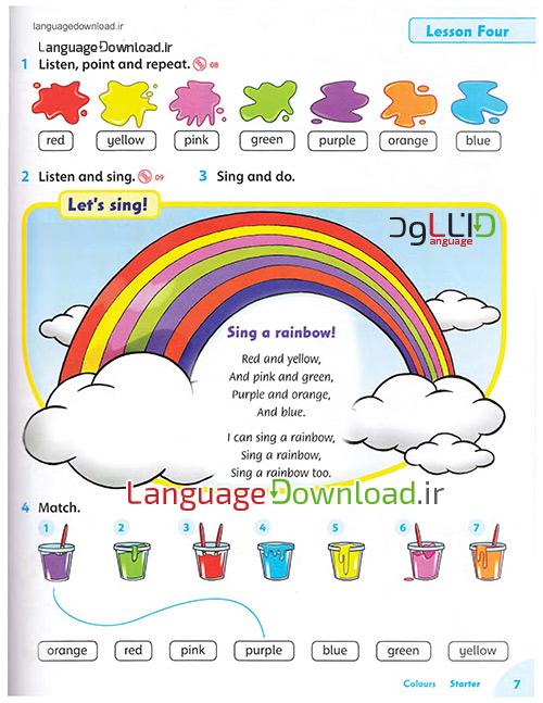 آموزش تمام مهارت های انگلیسی ویژه بچه ها