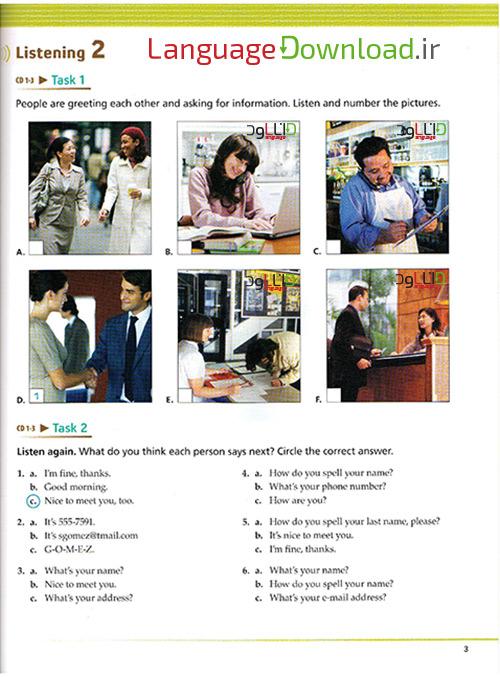 یادگیری مهارت شنیداری همراه با لهجه امریکن