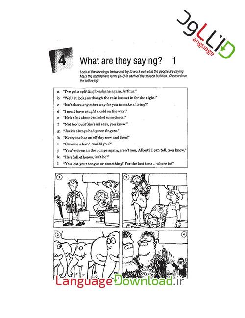 آزمون اصطلاحات زبان انگلیسی از صفر